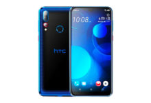 Photo of How to Root HTC Desire 19+ Without PC & Via Magisk
