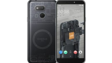 Photo of How to Root HTC Exodus 1s Without PC & Via Magisk