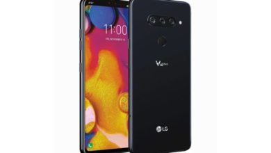 Photo of How to Root LG V40 ThinQ Without PC & Via Magisk