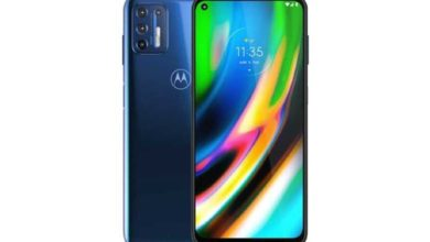 Photo of How to Root Motorola Moto G9 Plus Without PC & Via Magisk