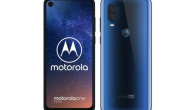 Photo of How to Root Motorola One Vision Without PC & Via Magisk