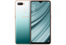 Photo of How to Root Oppo A7x Without PC & Via Magisk