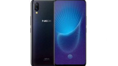 Photo of How to Root Vivo NEX A Without PC & Via Magisk