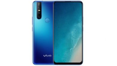 Photo of How to Root Vivo V15 Without PC & Via Magisk