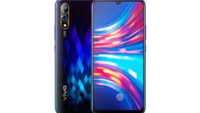 Photo of How to Root Vivo V17 Neo Without PC & Via Magisk