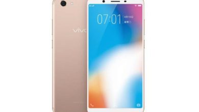 Photo of How to Root Vivo Y71 Without PC & Via Magisk