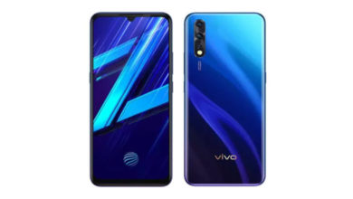 Photo of How to Root Vivo Z1x Without PC & Via Magisk