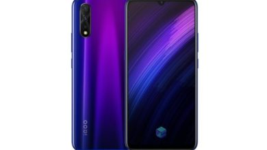 Photo of How to Root Vivo iQOO Neo 855 Without PC & Via Magisk