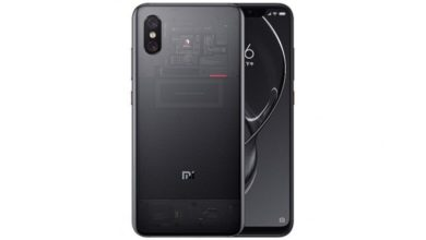 Photo of How to Root Xiaomi Mi 8 Explorer Without PC & Via Magisk