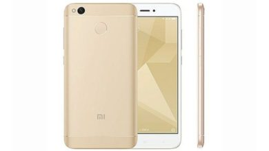 Photo of How to Root Xiaomi Redmi 4 Without PC & Via Magisk
