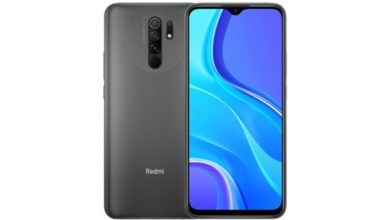 Photo of How to Root Xiaomi Redmi 9 Prime Without PC & Via Magisk