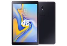 Photo of How to Root Samsung Galaxy Tab A 10.5 Without PC & Via Magisk