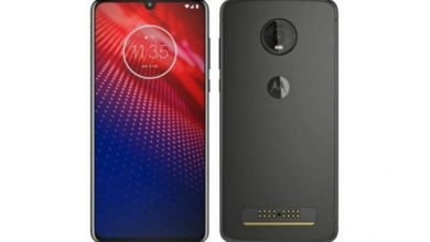 Photo of How to Root Motorola Moto Z4 Without PC & Via Magisk
