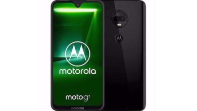 Photo of How to Root Motorola Moto G7 Without PC & Via Magisk