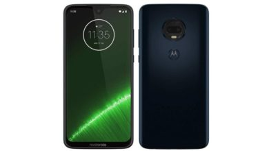 Photo of How to Root Motorola Moto G7 Plus Without PC & Via Magisk