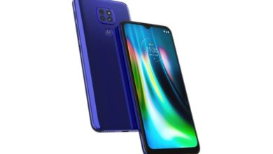 Photo of How to Root Motorola Moto G9 (India) Without PC & Via Magisk