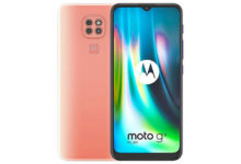 Photo of How to Root Motorola Moto G9 Play Without PC & Via Magisk