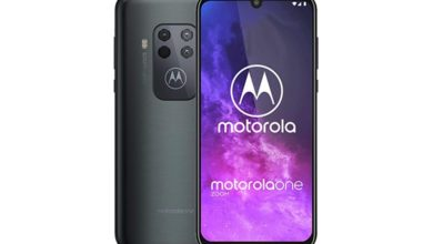 Photo of How to Root Motorola One Zoom Without PC & Via Magisk