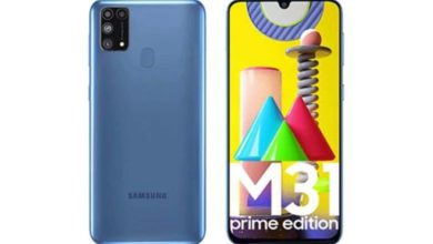 Photo of How to Root Samsung Galaxy M31 Prime Without PC & Via Magisk