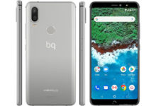 Photo of How to Root BQ Aquaris X2 Without PC & Via Magisk