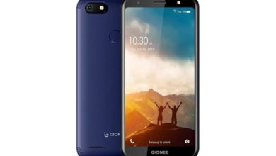 Photo of How to Root Gionee F205 Without PC & Via Magisk