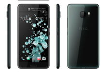 Photo of How to Root HTC U Ultra Without PC & Via Magisk