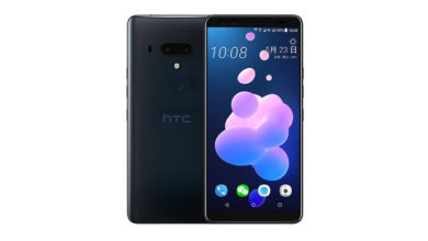Photo of How to Root HTC U12 Plus Without PC & Via Magisk
