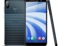 Photo of How to Root HTC U12 life Without PC & Via Magisk