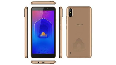 Photo of How to Root Tecno Camon iACE2 Without PC & Via Magisk