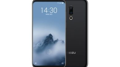 Photo of How to Root Meizu 16 Plus Without PC & Via Magisk