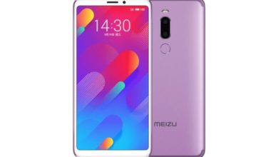 Photo of How to Root Meizu V8 Pro Without PC & Via Magisk